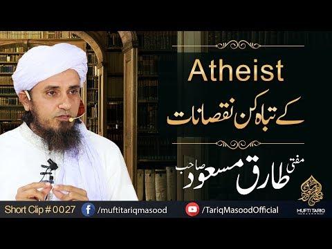 Atheist Kay Tabah Kun Nuqsanaat | Mufti Tariq Masood Sahib