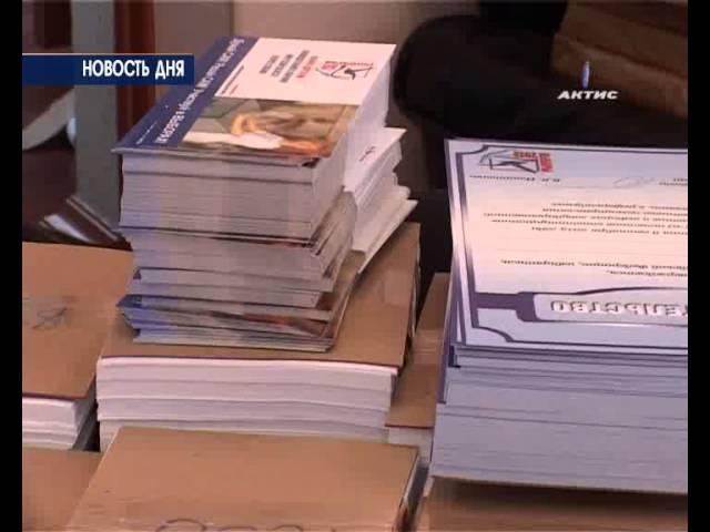 Бланки для голосования поступили в Ангарск
