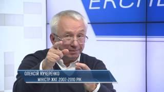Олексій Кучеренко: Ігри з платіжками. Хто винен?