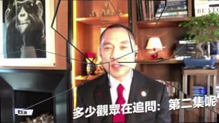 明鏡電視專訪郭文貴第二集:3月8日直播