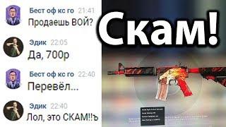 Группа 50.000 подписчиков в ВК Кидает на Деньги и скины!