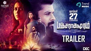 Pancharaaksharam Trailer
