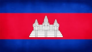 Cambodia National Anthem (Instrumental)