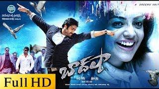 Download Video Baadshah Full Length Telugu Movie || DVD Rip.. MP3 3GP MP4
