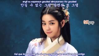 Eun Ga Eun - Sad Wind ( Sub. Español - Hangul - Roma) (Scholar Who Walks The Night OST ) HD