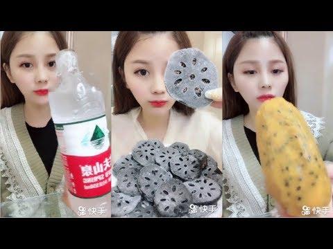 Buz Yemek Videoları - #129 ASMR (İce Eating)