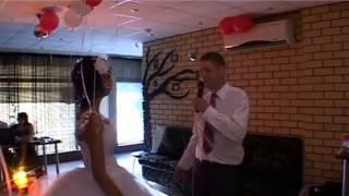 Свадебный сюрприз для невесты  Живой звук!!!
