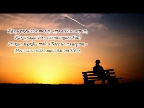 Молитва при бесплодии матроне