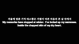 Epik high ft Lee hi - It's cold lyrics
