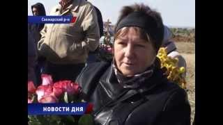 Прощание с семьей Гребенчук из села Дмитриевка