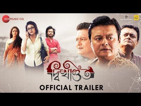 Dwikhondito - Official Movie Trailer | Saswata C, Soumitra C, Saayoni G, Anjana B, Koushik K