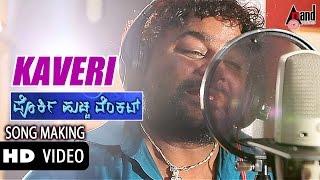 THIKLA Huccha Venkat New Movie