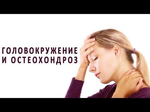 Как вылечить больной тазобедренный сустав