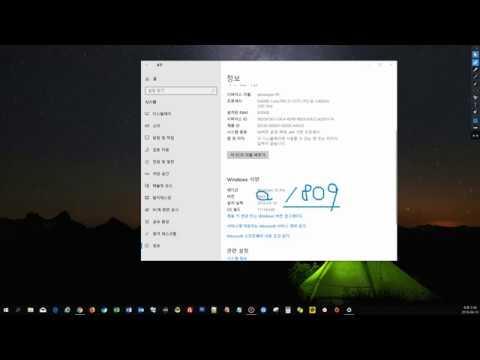 윈도우10(windows10) 1809 업데이트 하기 1 USB등 외부저장장치 안전한 보호기능 탑재