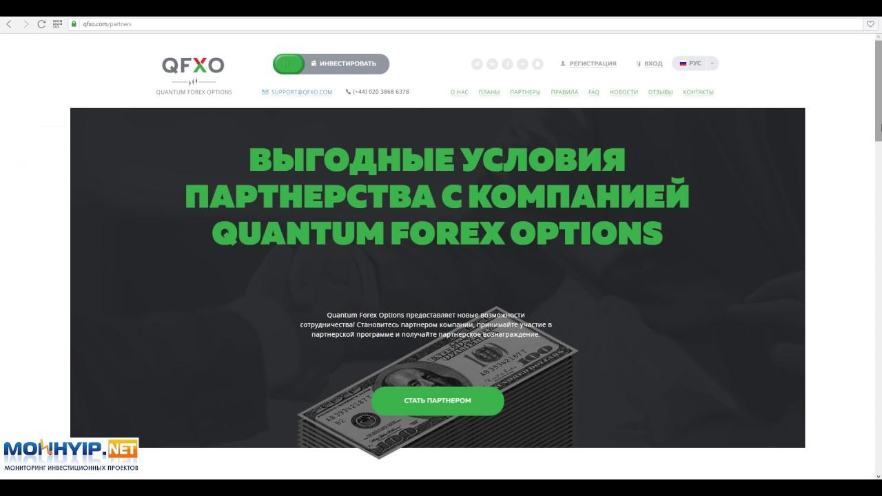 Quantum1Net