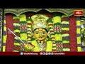 మహిషాసురమర్దిని దేవి అలంకారం | Mahisasuramardini Devi Alankaram | Dussehra 2020 | Bhakthi TV - Video