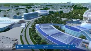 """Виртуальный макет """"Астана EXPO-2017"""""""