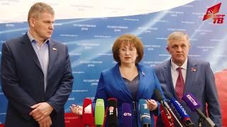 Н.И. Коломейцев, В.А. Ганзя и А.В. Куринный выступили перед журналистами в Госдуме