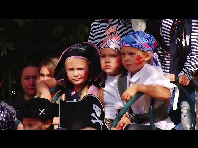 Пиратский карнавал
