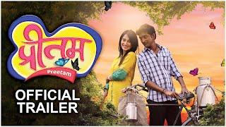 Preetam Trailer