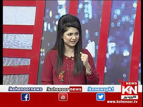 Kohenoor@9 13 February 2020 | Kohenoor News Pakistan
