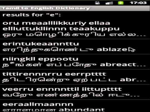 google dictionary english to tamil