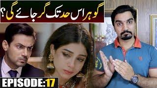 Ishq Zahe Naseeb Episode 17 Teaser Promo Review HUM TV Drama   MR NOMAN ALEEM