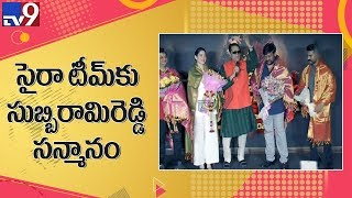 Sye Raa movie team felicitation by T Subbarami Reddy