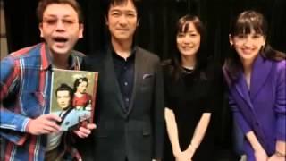 「堺雅人と菅野美穂」結婚前のラジオ共演