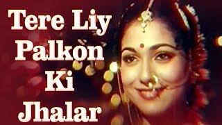 Tere Liye Palkon Ki Jhalar - Harjaee Songs  - Randhir Kapoor - Tina Munim - Lata Mangeshkar
