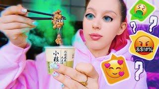 УЖАСНАЯ Японская еда / VLOG: музыкальные туалеты и роботы! Tokyo