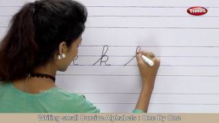 Cursive Writing For Beginners Step by Step | Writing Small Cursive Letters | Handwriting Practice
