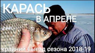 Рыбалка на озере травное о рыбалке