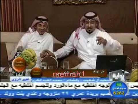 اتصال أبو عبدالكريم ببرنامج جلسة صيفيه