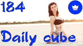 Daily cube #184 | Ежедневный коуб #184