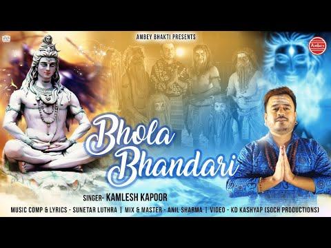 bhola hai bhandari shankar bhola hai bhandari