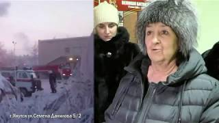 Жилой деревянный фонд г.Якутска под угрозой пожаров.
