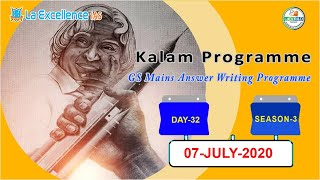 Kalam Mains Answer Writing Program| Season:03, Day:32 - by La Excellence IAS