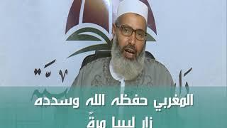 فيديو مميز / مقتل القذافي