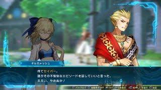 【Fate/EXTELLA LINK】英雄たちとお散歩デートしてたら…【ベースキャンプ会話集】 - YouTube