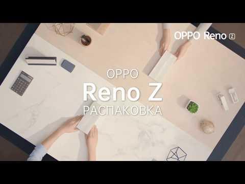 OPPO Reno Z | Распаковка