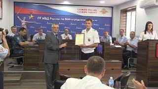 Волгоградских полицейских наградили почетными грамотами и благодарностями МЧС