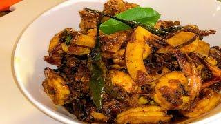 Shrimp (Prawn) Roast Recipe | Show Me The Curry