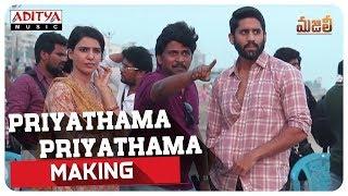 Priyathama Priyathama Song Making | MAJILI Song || Naga Chaitanya, Samantha, Divyansha Kaushik