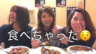 New!!編集ver.【18禁】かわいい女の子が激辛カレー食べてみた!【ガチ】