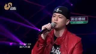 [2013-05-31] 側田Justin Lo - Unchained Melody