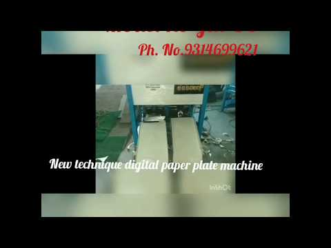 Fully Automatic Pattal Dona Making Machine