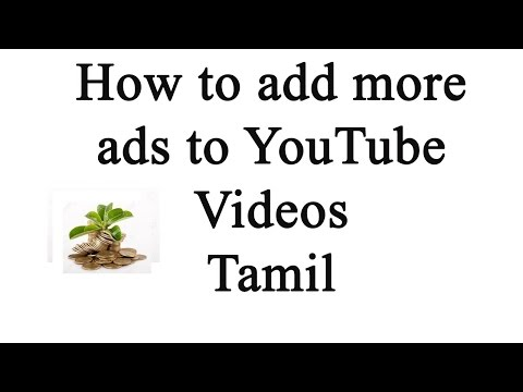 How to add more ads in YouTube video in Tamil