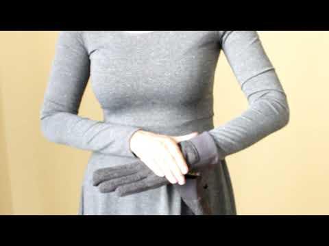 Перчатки женские D2111-4T Серые