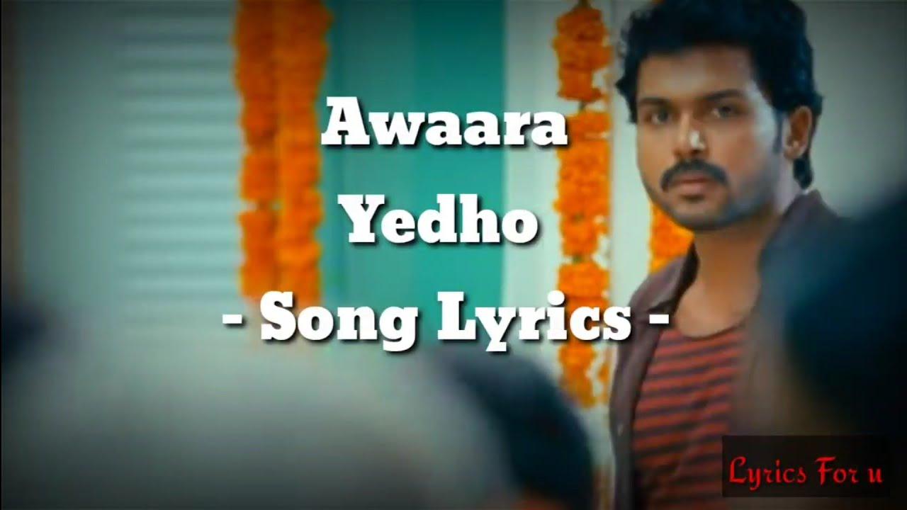 Awaara Lyrics in Telugu and English
